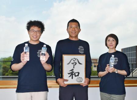 改元を記念した岩木山登山イベントを企画した佐々木直美さん(右)ら=6日、青森県弘前市