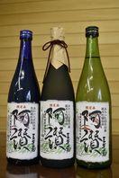 甘口でフルーティー 阿波の米でオリジナル日本酒 J…