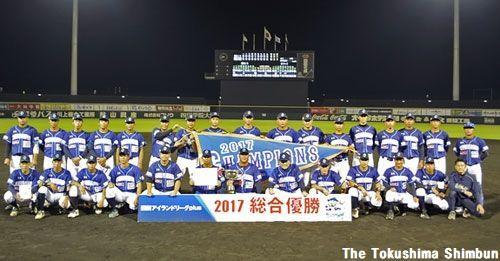 グランドチャンピオンシップで日本一に挑む徳島インディゴソックス=香川県丸亀市の四国コカ・コーラスタジアム丸亀