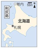 北海道・利尻島、稚内