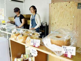 小松島市にシフォンケーキ専門店 徳島県産の厳選素材を使用