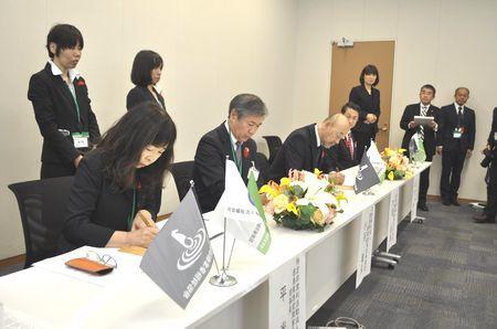 災害時の応援協定に署名する徳島、鳥取両県の聴覚障害者支援団体の代表者=都内の衆議院第一議員会館