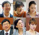 西島秀俊・内野聖陽『きのう何食べた?』共演者発表