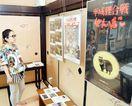 徳島・地蔵寺で高畑監督追悼展 「平成狸合戦」など映…