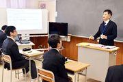 障害者学習をAIで支援 みなと学園(徳島・小松島市)とメディアドゥ実験