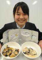 徳島科学技術高生が開発したウツボの大和煮(左)とクロアナゴの大和煮=同校