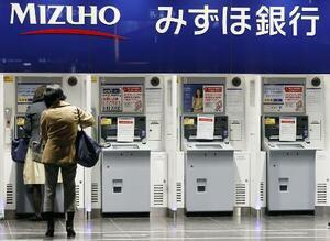 システム障害で利用停止となったみずほ銀行のATM=3月、東京都千代田区