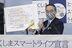 【24日詳細】公立校同級生ら214人陰性 徳島県累計363人感染