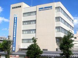 フューチャーセンターが置かれる地域創生・国際交流会館=徳島大常三島キャンパス