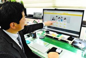 データベースの説明をする太田教授=徳島市の徳島大常三島キャンパス