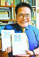 元小松島市長の西川さん 回想録を自費出版