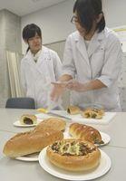 美波町特産のヒジキを使い、四国大の学生がレシピを考案した総菜パン=同大