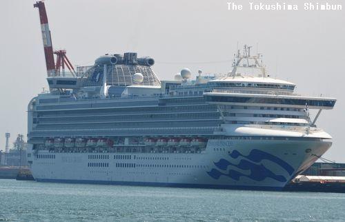 徳島小松島港に寄港したクルーズ船「ダイヤモンド・プリンセス」=2017年5月26日、小松島市の同港赤石岸壁