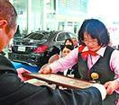 徳島空港内の事業所が接客上手の従業員表彰