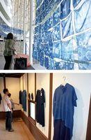 [上]藍住西小学校の児童が制作した藍染のハンカチ=藍住町役場[下]女性服などが多数並ぶ藍染作品展=同町徳命の藍屋敷・おくむら
