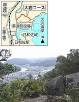 【上】大岩コースの案内地図【下】新日本歩く道紀行100選シリーズの森の道に認定された四国のみち大岩コース=美波町奥河内