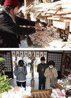 [上]絵馬を奉納する受験生=阿南市のお松大権現[下]志望校合格を祈る受験生ら=徳島市八万町の王子神社