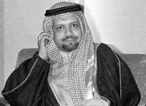 サウジアラビアのヤマニ元石油鉱物資源相=1976年12月、カタール・ドーハ(AP=共同)