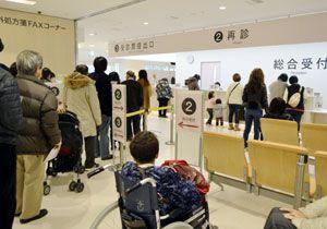 システムトラブルの影響で混雑する外来受付=午前11時10分ごろ、徳島大病院