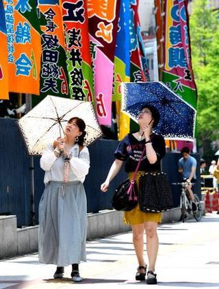北海道で5月初の猛暑日