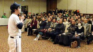 蔦監督(左端)を招いた奈良徳島県人会のイベント「徳島デー」。約300人の来場者でにぎわった=1月28日、奈良市内