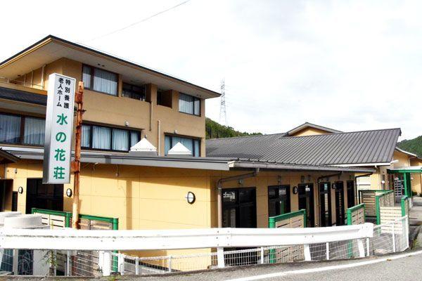 若手の林業従事者の食事付き寮としての活用を目指す旧水の花荘=那賀町鮎川