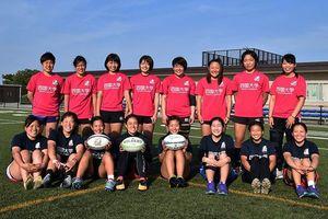 1年生7人が加わり、戦力が充実した四国大女子7人制ラグビー部=徳島市の同大しらさぎ球技場