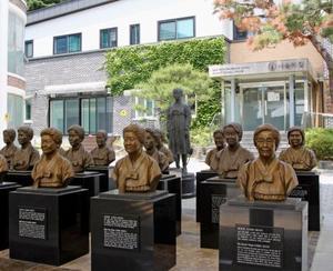 韓国・京畿道広州にある元従軍慰安婦の女性らが生活する支援施設「ナヌムの家」=5月(共同)