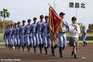 徳島北、投打に安定/川島、粘り強さ見せる 高校野球秋季徳島大会を振り返って