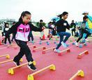 徳島市の新陸上競技場を満喫 記念イベント賑わう