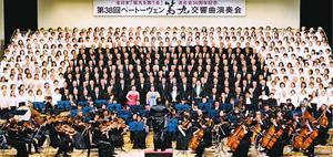 県内外の約600人の合唱団が「歓喜の歌」を響かせた「第九」演奏会=2日、鳴門市文化会館
