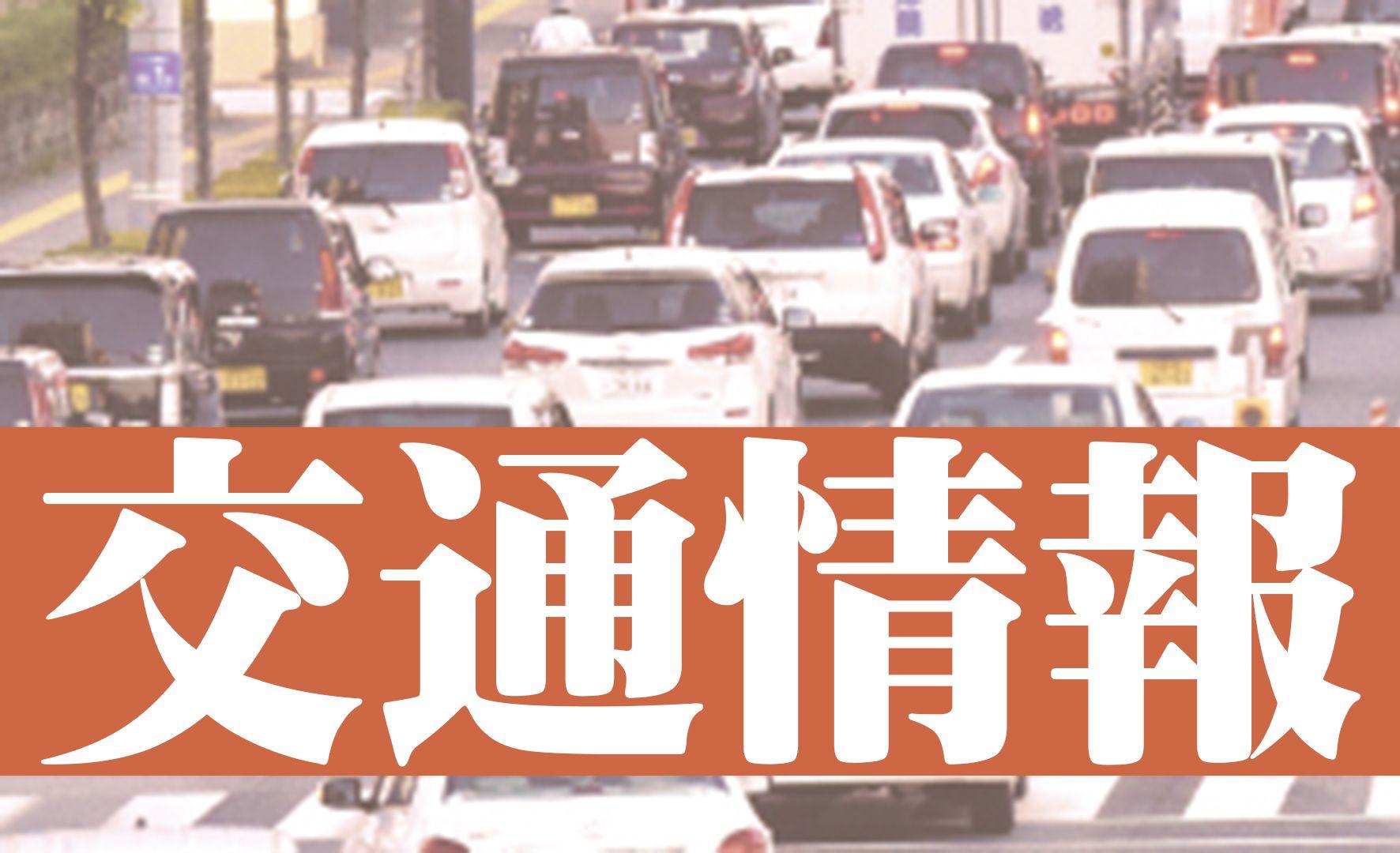 交通取り締まり・通行止め予定(1月22、23日分)