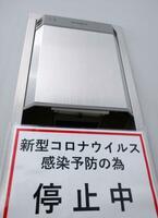 オフィスで使用を止めているハンドドライヤー=13日午後、東京・東新橋
