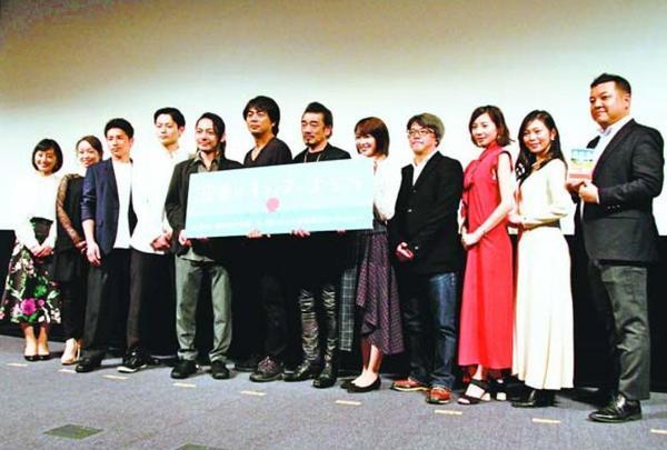 映画の公開をPRする出演者ら=東京都港区のスペースFS汐留