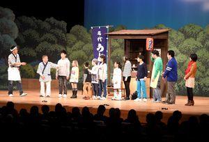 公募で選ばれた小中学生も出演した吉本新喜劇=鳴門市文化会館