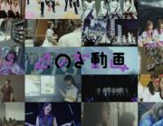 乃木坂46の初映像化ライブ・舞台が見放題 定額サービス「のぎ動画」6月21日スタート 収益の一部を日赤のコロナ対策などに寄付