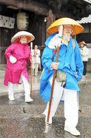 1番札所・霊山寺を出発する辻本正直さん(右)と妻サヱ子さん=鳴門市大麻町板東