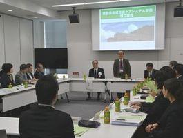 約70人が集まった「県地域包括ケアシステム学会」の設立総会=徳島市の徳島大学病院