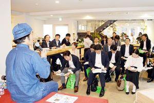 首都圏と徳島県内で移住支援に携わる人材が一堂に会した「とくしま回帰×シゴトづくり首都圏ネットワーク連絡会議」=東京都渋谷区のターンテーブル