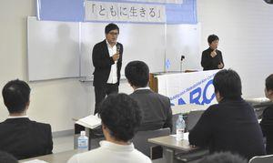 薬物依存症者への理解と支援を訴えたフォーラム=徳島市のふれあい健康館