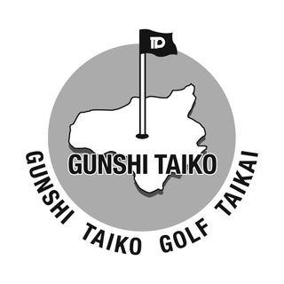 第48回徳島新聞社杯争奪「郡市対抗ゴルフ大会」開催延期