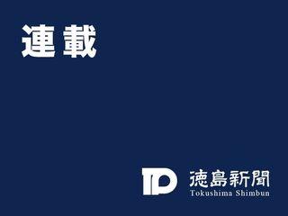 「自由が何よりの幸せ」 寂聴さん京都で法話