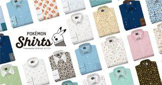 ポケモンのカスタムシャツ、2月末販売スタート 全151種で組み合わせは無限大