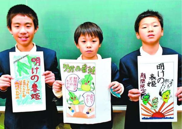 完成したパッケージデザインを持つ児童=美波町由岐の由岐小