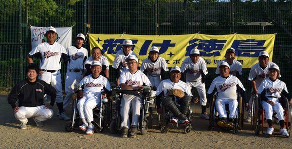 県500歳野球大会に初出場する徳島ウィングス