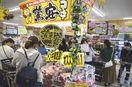 「MEGAドン・キホーテ徳島店」オープン