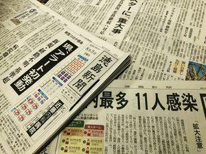 徳島県内でも感染者が急増中です