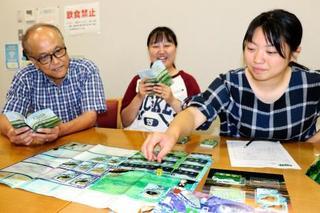 八郎湖の環境を遊んで学ぶ、秋田