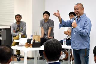 徳島新聞特集「とくしま創生アワード キックオフセミナー」