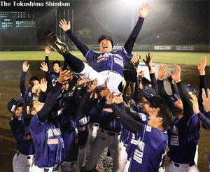 野球独立リーグ日本一を決め、養父監督を胴上げする徳島の選手たち=JAバンク徳島スタジアム